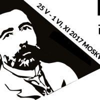 Festiwal Josepha Conrada-Korzeniowskiego