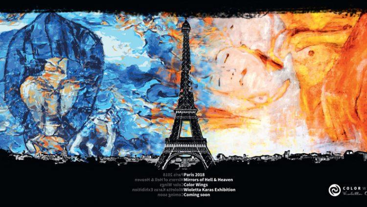 """Wystawa obrazów Wioletty Karaś """"Mirrors of Hell & Heaven"""" w Paryżu, patronat magazynu"""