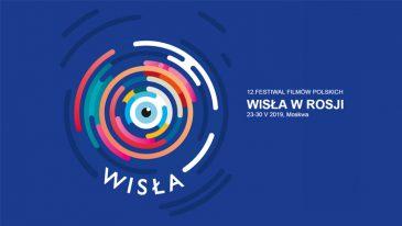 Festiwal Wisła zawitał w Moskwie ! Festiwalowe pokazy odbywać się będą do 30 maja.
