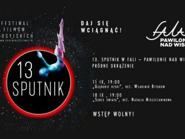 13. Sputnik – ale zanim się rozpocznie, zobacz zwycięskie filmy poprzedniego. I to za darmo!