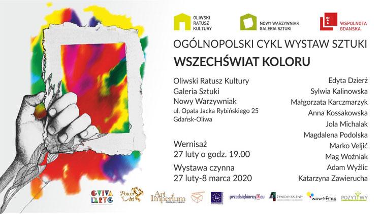 Wernisaż pierwszej wystawy w ramach projektu WSZECHŚWIAT KOLORU już 27 lutego!