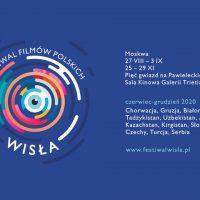 """Na przełomie sierpnia i września odbędzie się w Moskwie 13. Festiwal Filmów Polskich """"Wisła"""""""