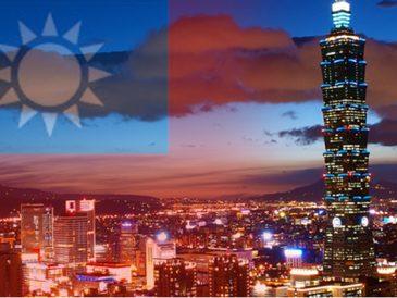 Zaproszenie na Forum Biznesowe Polska-Tajwan (online)
