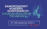 Forum Regionów Trójmorza po raz drugi, Samorządowy Kongres Gospodarczy po raz pierwszy
