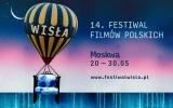 14. Festiwal Filmów Polskich Wisła w Moskwie – aktualizacja!