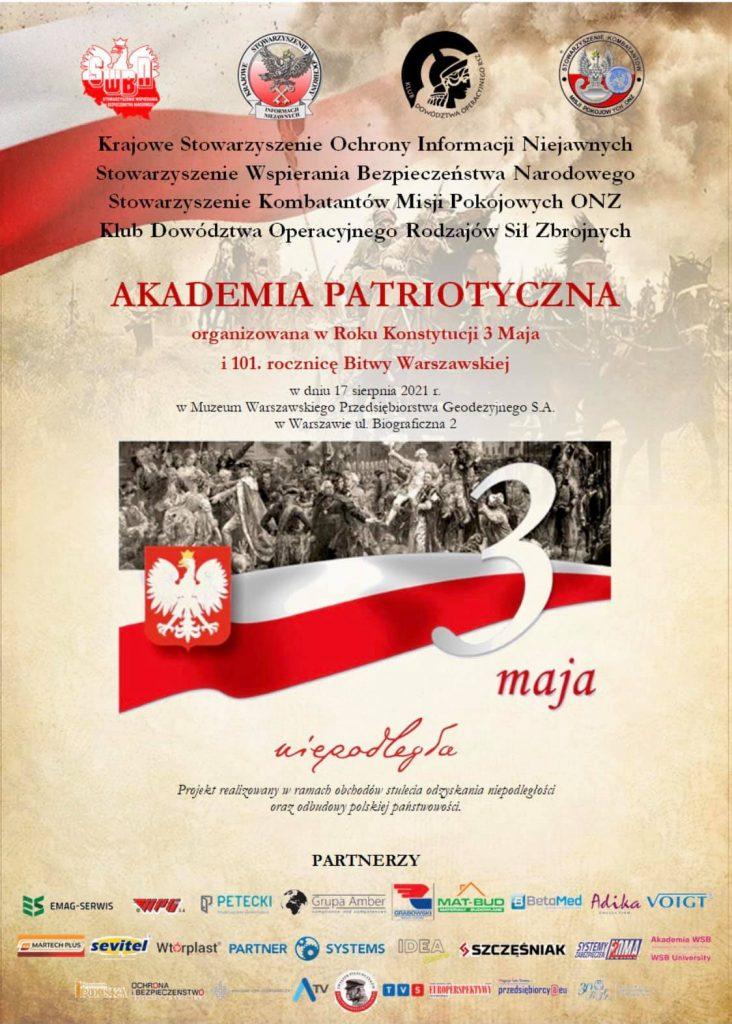 Akademia Patriotyczna, plakat